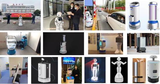 疫情中服务机器人自主定位导航技术