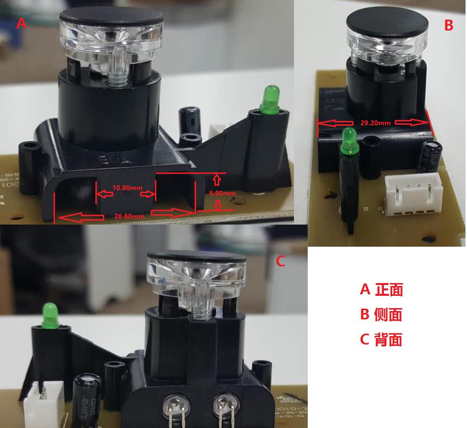 充电桩实际结构及红外发射管参考