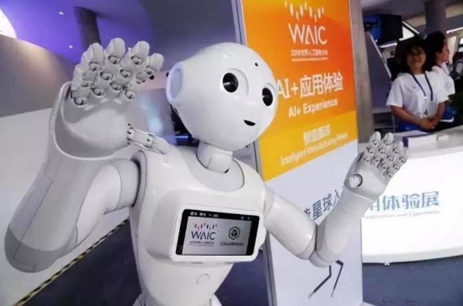世界人工智能大会机器人