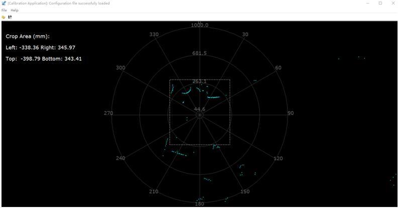加载了配置文件后雷达会开始转动并扫描,calibration_app中也出现了雷达扫描点。通过拖动白色虚线框来调整需要的Touch Area大小及位置。