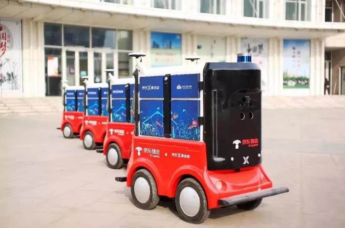 疫情中的物流服务机器人