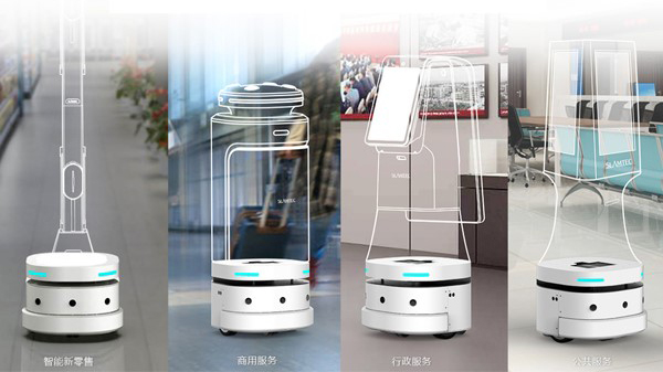 基于雅典娜底盘的自主移动机器人
