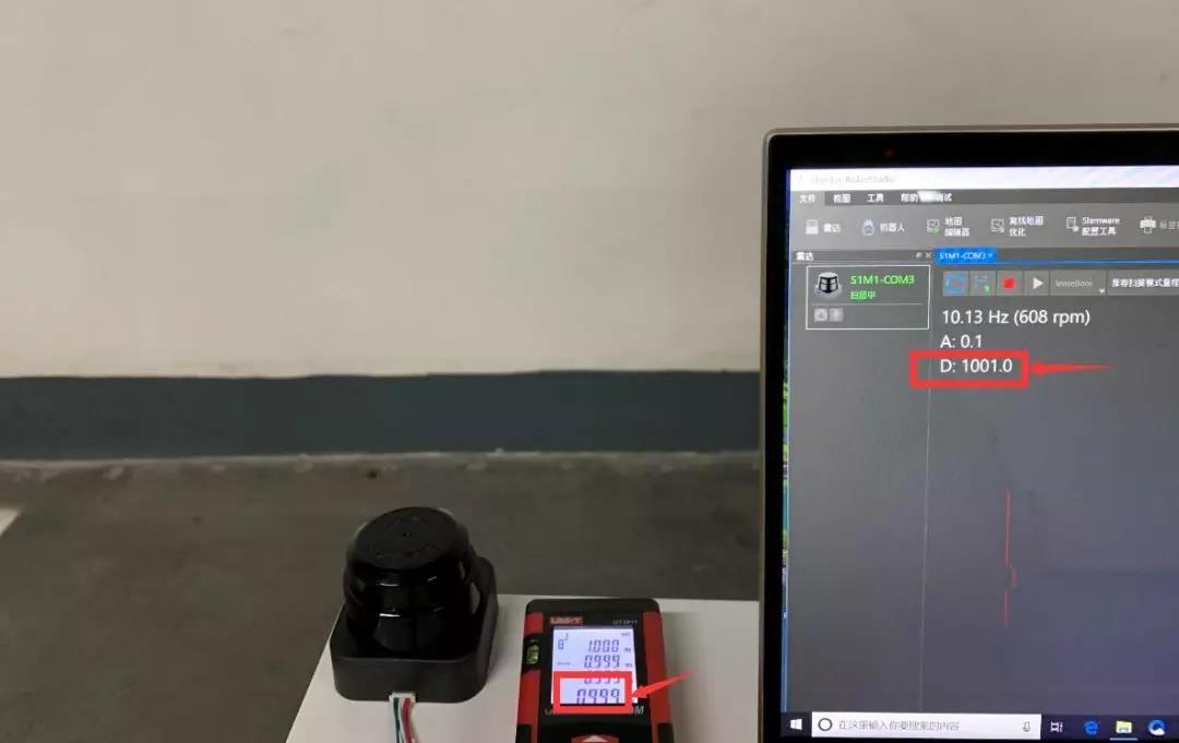 思岚科技RPLIDAR S1 1米测距效果
