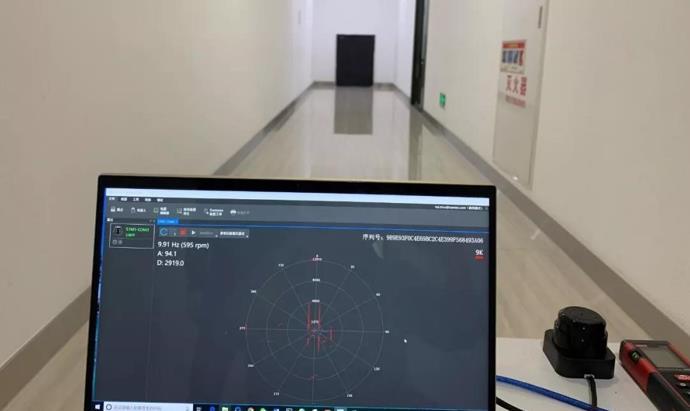 思岚S1室内黑色物体检测效果