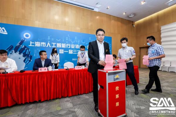 思岚科技荣升为上海理事单位