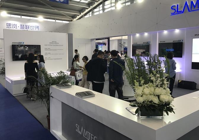 2018思岚科技展台