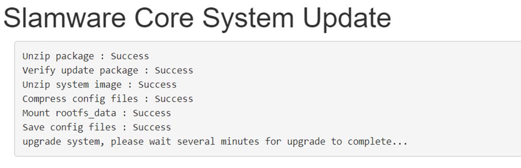 思岚Slamcore固件升级流程7