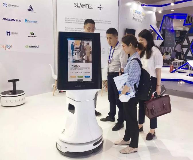 世界人工智能大会机器人中的思岚科技机器人