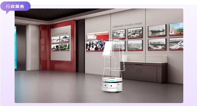 亚博竞猜科技新品雅典娜可适用于行政服务区