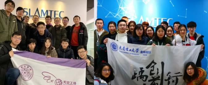 思岚科技与上海交通大学成立联合实验室