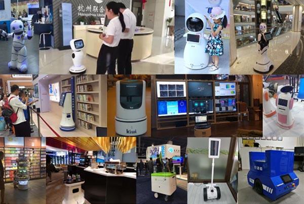 服务机器人核心技术——激光SLAM