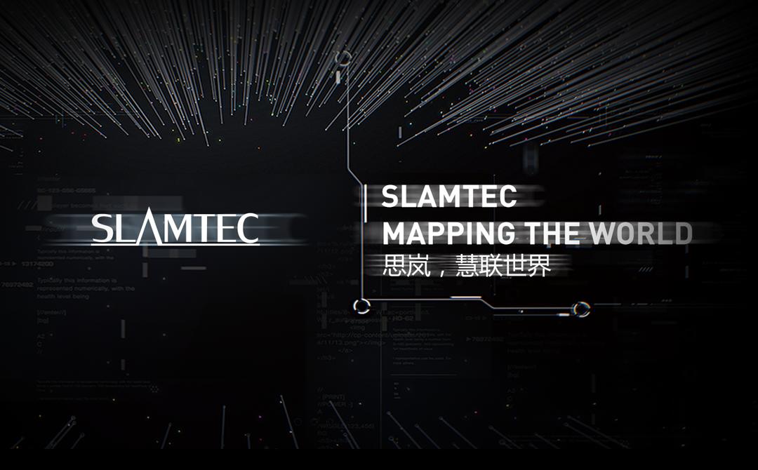 Slamtec - Leading Service Robot Localization and Navigation Solution Provider