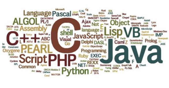计算机主流编程语言