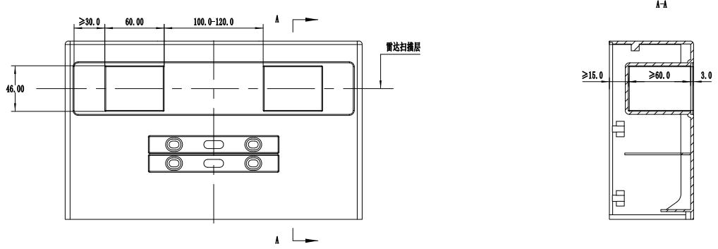 充电底座设计参考1