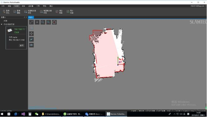 SLAMTEC Mapper测评