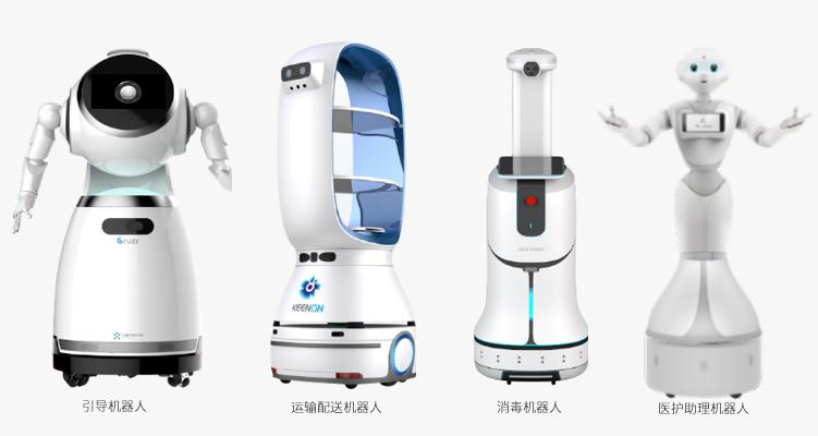 激光雷达在服务机器人场景中的应用