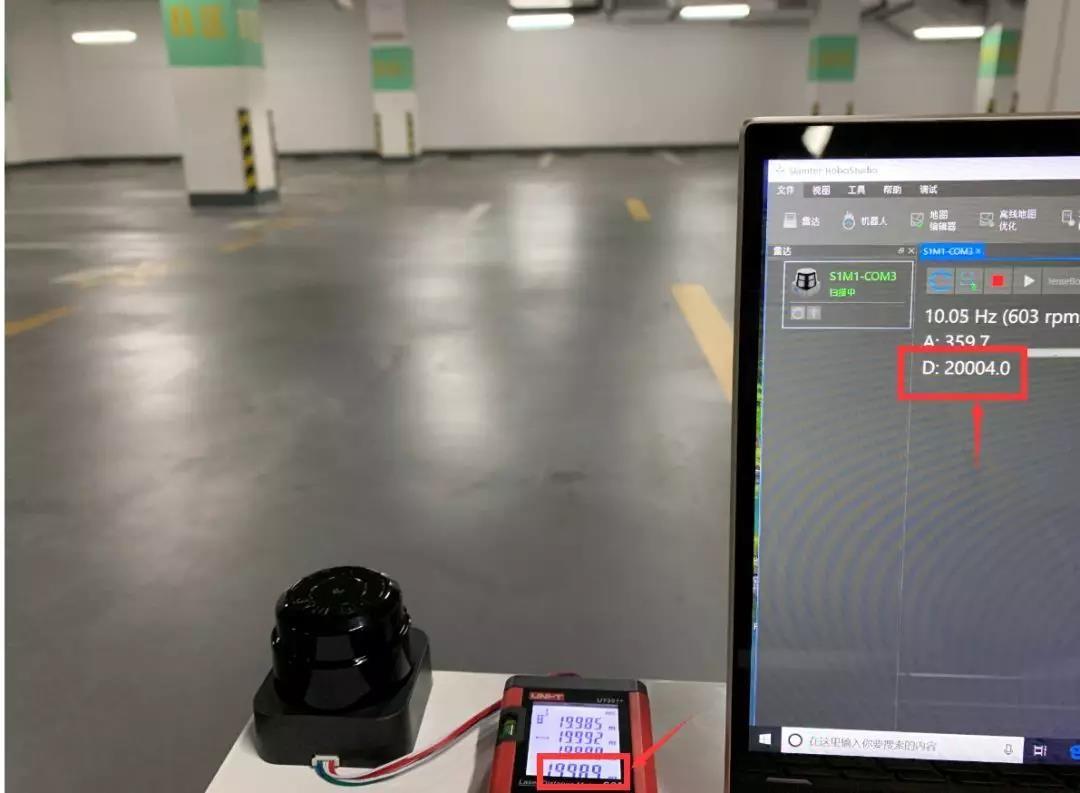 思岚科技RPLIDAR S1 20米测距效果