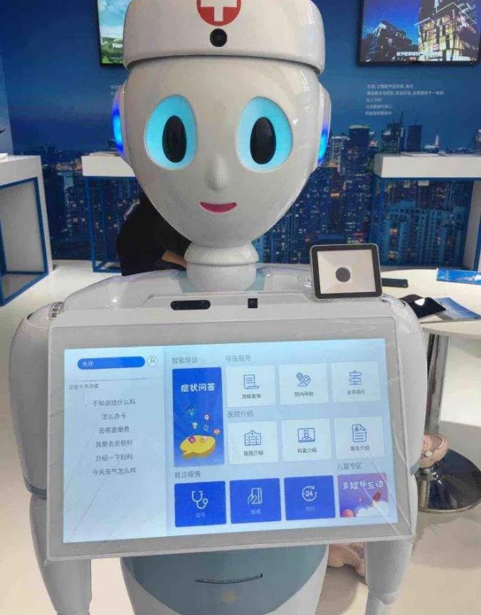 医疗防护机器人进行体温测量