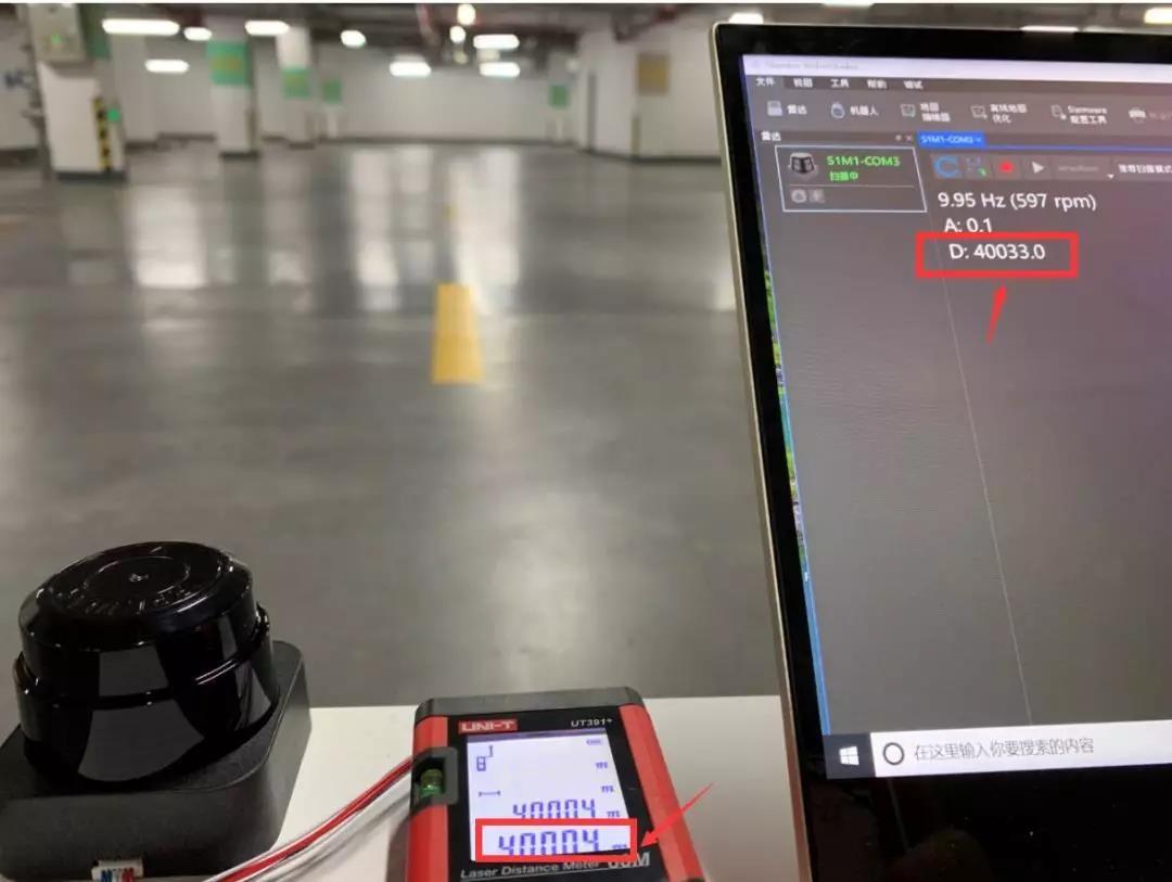 思岚科技RPLIDAR S1 40米测距效果