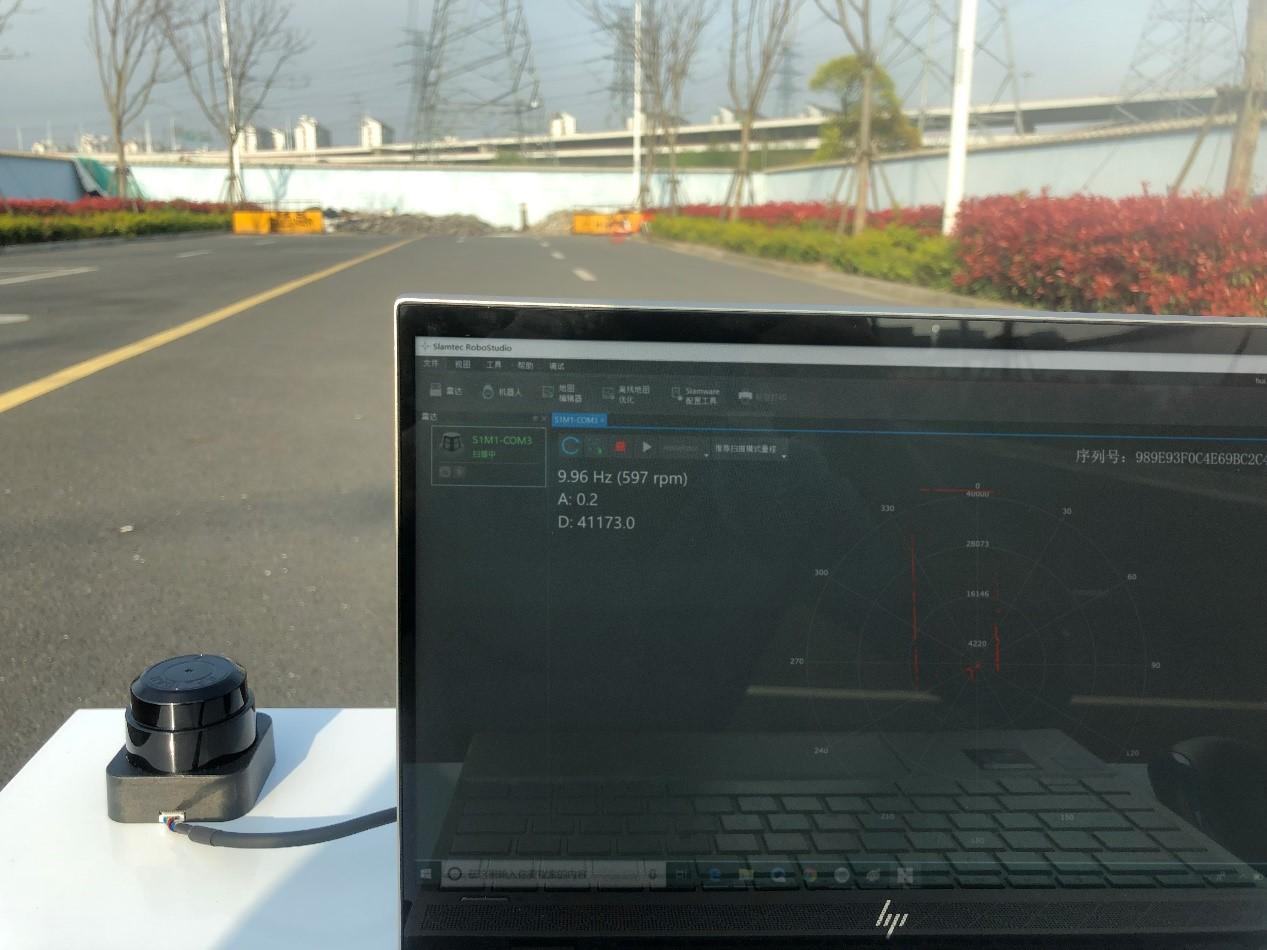 RPLIDAR S1在室外阳光下实现40+m建图效果