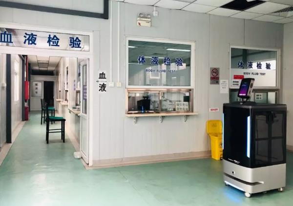 帮助发热病人进行初步诊疗及送药的医疗服务机器人