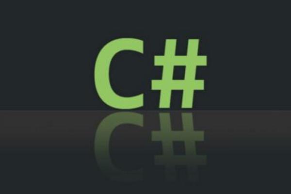 计算机编程语言C#/.NET的优缺点分析