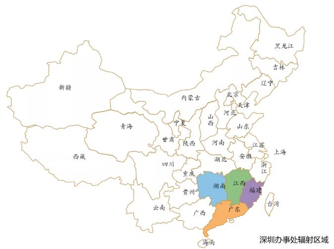 思嵐深圳辦事處