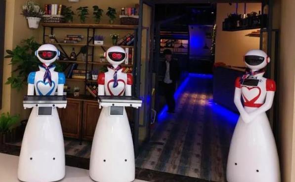 智能服务机器人