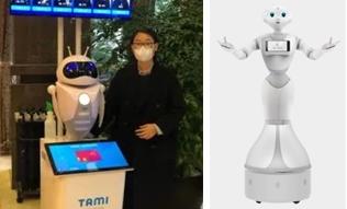 疫情中的问诊机器人